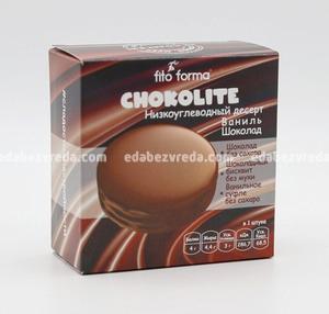 Низкоуглеводный десерт ChokoLait Fito Forma Ваниль, 55 г.);