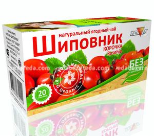 """Натуральный ягодный чай """"Шиповник"""" Teavit, 20 пак);"""