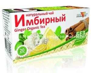 """Натуральный чай """"Имбирный"""" Teavit, 20 пак);"""