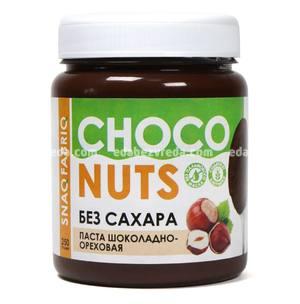 Паста шоколадно-ореховая SNAQ FABRIQ, 250 г.);