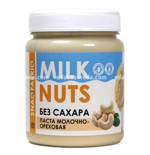Паста молочно-ореховая SNAQ FABRIQ, 250 г.);