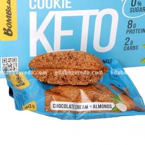 Кето-печенье BOMBBAR Шоколадный крем и миндаль, 40 г.);