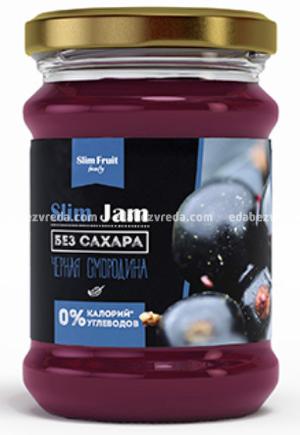 Джем без сахара Slim Fruit Family Чёрная смородина, 250 мл.);
