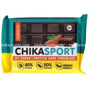 Шоколад тёмный с миндалём Chikalab, 100 г.);