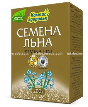 """Семена льна """"Компас Здоровья"""", 200 г.);"""