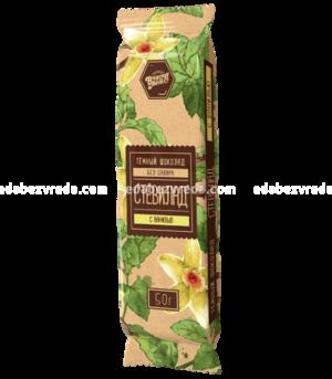 "Шоколад тёмный без сахара ""Стевилад"" Ваниль, 50 г.);"