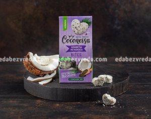 Конфеты из кокоса Coconessa С семенами чиа, 90 г
