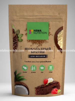 Смесь Newa Nutrition Веганский брауни с какао, 250 г);