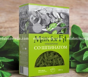 Макароны MAKFORFIT витушки шпинатные, 400 г