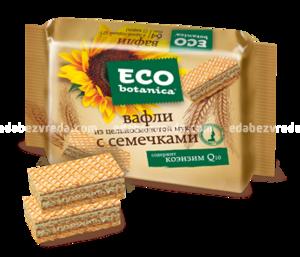 Вафли Eco-botanica из цельносмолотой муки с семечками и коэнзимом Q10, 145 гр);
