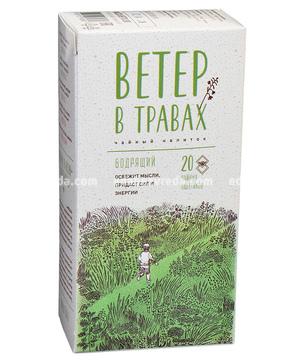 Чай из трав Herbarus Ветер в травах. Бодрящий, 20 пак.);