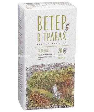Чай из трав Herbarus Ветер в травах. Сильный, 20 пак.);