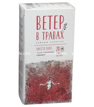 Чай из трав Herbarus Ветер в травах. Вместо кофе, 20 пак.);