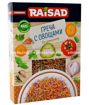 """Греча с овощами """"По-домашнему"""" RAISAD, 200 г);"""