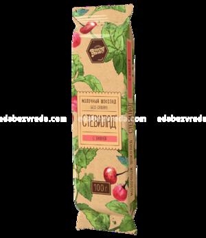 """Шоколад молочный без сахара """"Стевилад"""" Вишня, 50 г.);"""