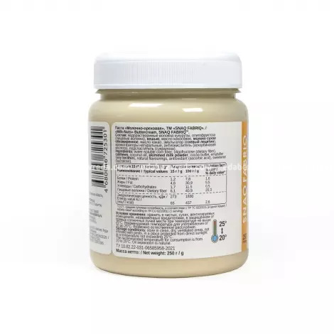 Паста молочно-ореховая SNAQ FABRIQ, 250 г.