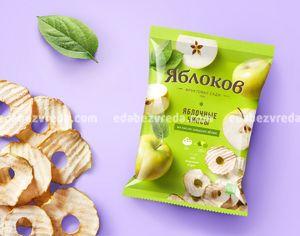 """Яблочные чипсы натуральные """"Яблоков"""" из кисло-сладких яблок, 25 г);"""