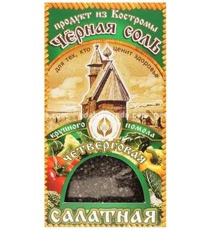 Чёрная соль «Четверговая салатная» (крупный помол), 100 г.);