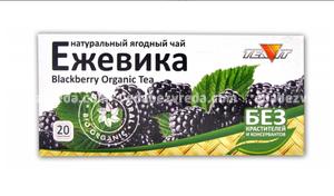 """Чайный напиток Teavit """"Ежевика"""" , 20пак);"""