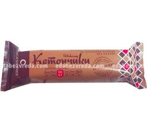 """Низкоуглеводные конфеты """"Кетончики. Шоколад"""", 55 г);"""
