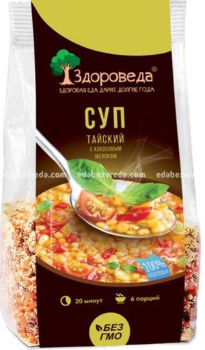 """Суп тайский с кокосовым молоком """"Здороведа"""", 250 г.);"""