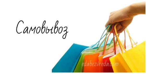 продукты по диете дюкана интернет магазин спб